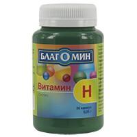Благомин Витамин Н (Биотин), капс. №90