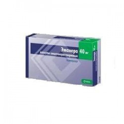 Эманера, капс. кишечнораств. 40 мг №28