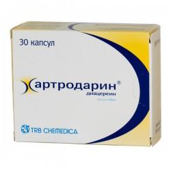 Артродарин, капс. 50 мг №30