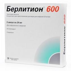 Берлитион 600, конц. д/р-ра д/инф. 25 мг/мл 24 мл №5 ампулы