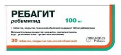 Ребагит, табл. п/о пленочной 100 мг №30