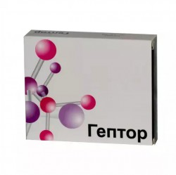 Гептор, табл. п/о кишечнораств. 400 мг №40