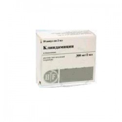 Клиндамицин, р-р для в/в и в/м введ. 150 мг/мл 2 мл №10 ампулы