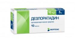 Дезлоратадин, табл. п/о пленочной 5 мг №10