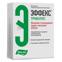 ЭФФЕКС Трибулус, табл. п/о пленочной 250 мг №60