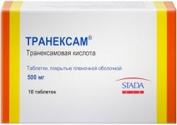 Транексам, табл. п/о пленочной 500 мг №10
