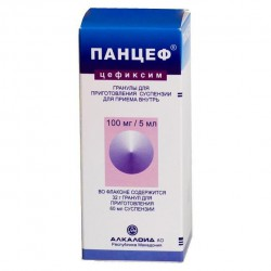 Панцеф, гран. д/р-ра д/приема внутрь 100 мг 5 мл 32 г №1