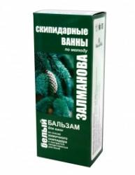 Бальзам для ванн, Скипидарные ванны по методу Залманова 250 мл белый