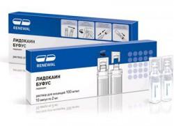 Лидокаин буфус, RENEWAL р-р д/ин. 100 мг/мл 2 мл №10 ампулы